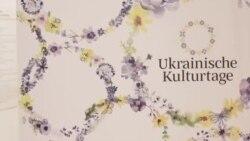 Украинин култаран кIира Венехь