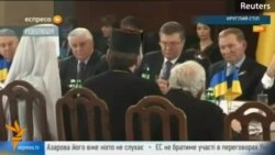 Украина президенти мухолифат билан музокараларни бошлади