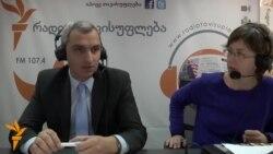 """გიორგი წაქაძე """"მთის კანონის"""" შესახებ"""