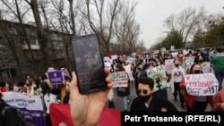 Алматыдағы феминистік шеру. 8 наурыз 2021 жыл.