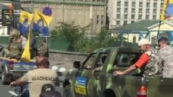 У Києві в пам'ять про загиблих під Іловайськом пройшов автопробіг (відео)