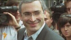 Михаил Ходорковский семь лет назад