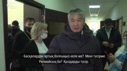 Боранбаев Назарбаевпен құдалығы, бизнесі мен шетелдегі мүлкі жайлы сұрақтарға не деп жауап берді?