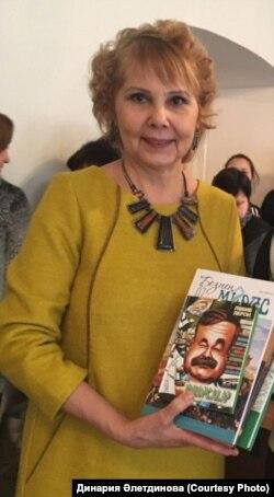 Динария Әлетдинова