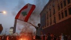 Erős érzelmek: utcai zavargások a bejrúti robbanás évfordulóján