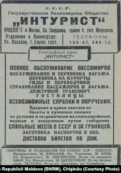 Anunț publicitar al Agenției Inturist în anii 1930