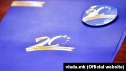 20 години Рамковен охридски договор