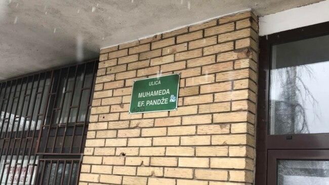 Ulicama koje nose imena fašista