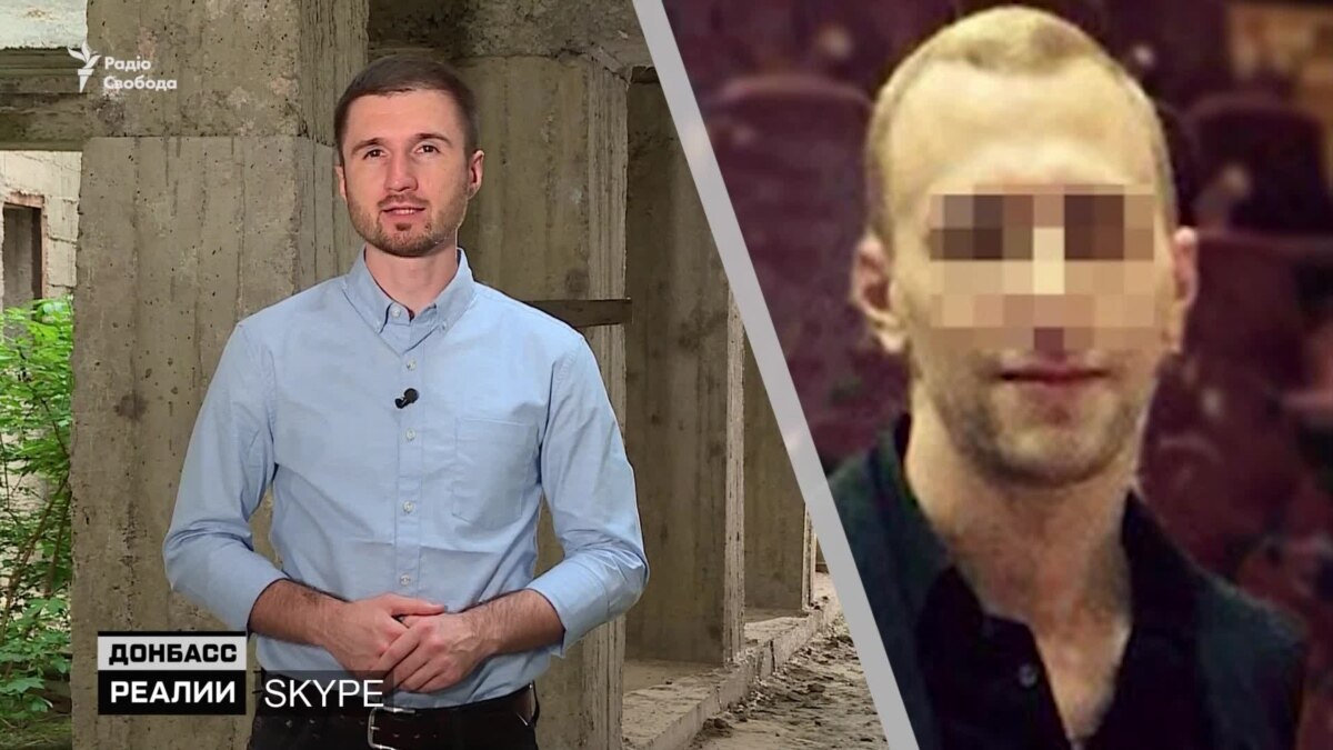 Украина поймала куратора от России по Донбассу – видео