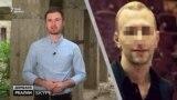 Україна спіймала куратора від Росії по Донбасу (відео)
