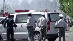 انفجار امروز در کابل ۸۰ کشته و ۳۵۰ زخمی بر جا گذاشت