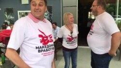 Протест на вработените во МПМ