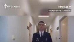 Сотрудники ФСИН по Бурятии сняли клип с арбалетом и заламыванием рук арестантам