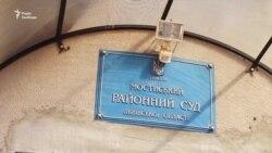 Суд оголосив перерву у справі щодо перетину кордону Саакашвілі