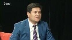 """""""Азаттык клубунда"""" Кубат Оторбаев"""