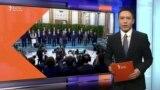 Бүгүн Азаттыкта| Кытай кезектеги 100 млн. долларды эмнеге берет?