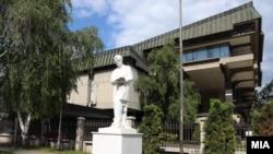 Зградата на МАНУ во Скопје
