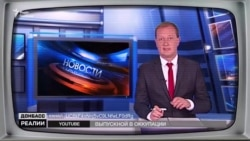 Де і на кого хочуть вчитися випускники Донецька?