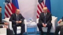 """Трамп: группы по кибербезопасности с Россией """"не может быть"""""""