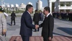 Gyrgyzystanyň prezidenti Aşgabada bardy