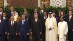 «Азійський аналог ОБСЄ». Путін, Сі та Роугані на саміті в Таджикистані (відео)