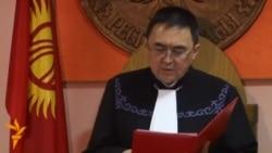 Приговор в отношении Нарымбаева и Коркмазова