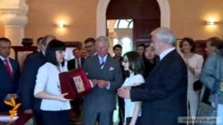 Արքայազն Չարլզն արժեքավոր նվեր է ստացել Մատենադարանում