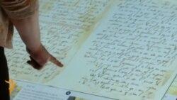 Старейший в мире экземпляр Корана