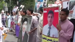 Parents Demand Justice After Pakistan School Massacre