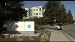 Apple'нинг сотиш кўрсаткичлари рекорд даражага етди