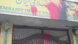 تظاهرات ضد جمهوری اسلامی در افغانستان