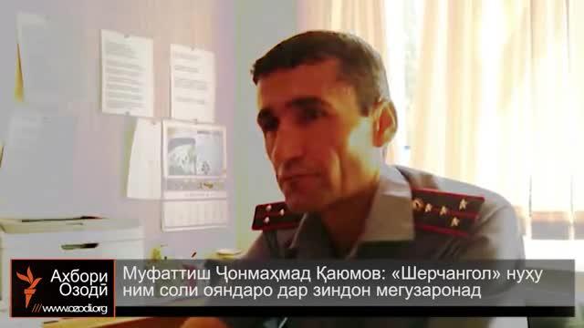 Читать дальше - Таджикские Трудовые Мигранты