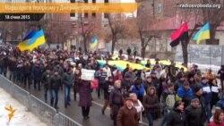 У Дніпропетровську тисячі людей вийшли на марш вшанувати загиблих під Волновахою
