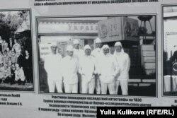 Фото ликвидаторов из Музея ликвидации последствий радиационных аварий