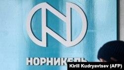 """Логотип компании """"Норникель"""""""