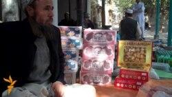 Owganystandaky Türkmen bazary
