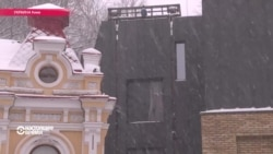 Черный Куб поглотил театр, а новый саркофаг - Чернобыль. Настоящее Время 29 ноября