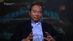 Fukuyama Says Greater Regulation Of Capital Markets Is Necessary