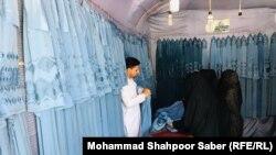بازار فروش برقع در هرات