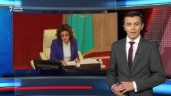 AzatNews 23.01.2020