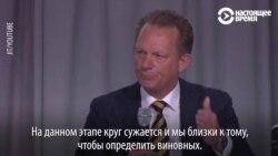 «Круг сужается и мы близки к тому, чтобы определить виновных»: новые выводы о сбитом в Донбассе «Боинге»