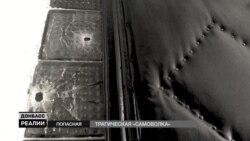 Дезертири стріляли по переселенці з Луганська (відео)
