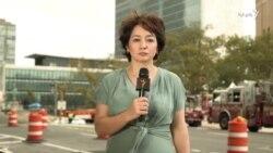در نشست روز پنجشنبه مجمع عمومی سازمان ملل چه گذشت؟