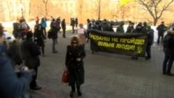 Пікет телеканалу ZIK: вимагали звільнити ведучу Влащенко і обіцяли повернутися (відео)