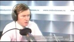 Время гостей. Каковы реальные возможности региональной власти в России?