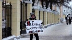 В Костроме сорван пикет активистов Навального