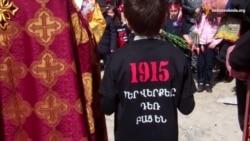 Вірмени Дніпропетровщини вшанували 100-річчя геноциду свого народу разом із українцями