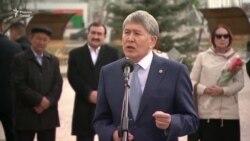 Изҳороти Отамбоев ва посухи Радиои Озодӣ