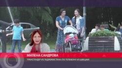 Женщина-трангсгендер из Таджикистана рассказывает о преследовании ЛГБТ в ее родной стране