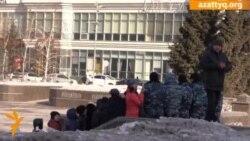 Астанадағы саяжай тұрғындары наразылығы
